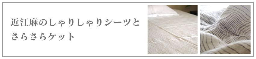 life_toku_1