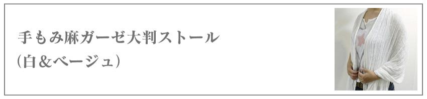 life_toku_2