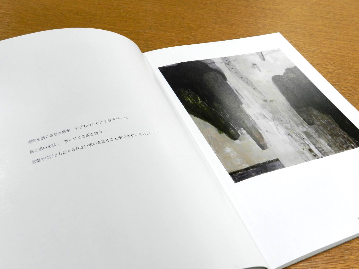 morimoto_sakuhinsyu