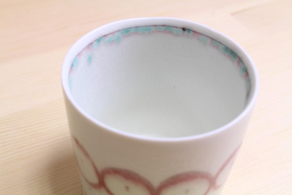 taiki-yunomi-en